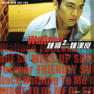 Album Hello How Are You from 钟汉良