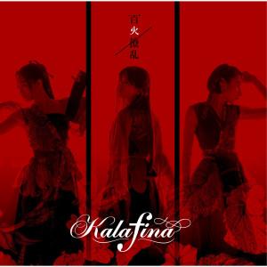 Kalafina的專輯HyakkaryouranTvsize