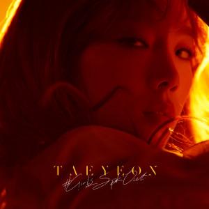 #GirlsSpkOut dari Taeyeon