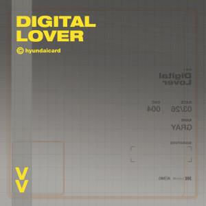 GRAY的專輯Digital Lover (GRAY ver.)