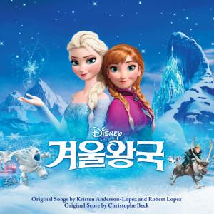 羣星的專輯Gyeowool Wangguk