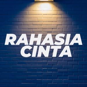 Dengarkan Bertepuk Sebelah Tangan lagu dari H. Ona Sutra dengan lirik
