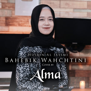 ALMA的專輯Bahebik Wahchtini