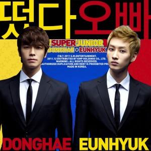 收聽Super Junior-D&E的First Love (東海 獨唱)歌詞歌曲