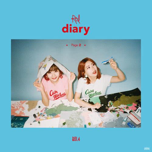 ฟังเพลงอัลบั้ม Red Diary Page.2