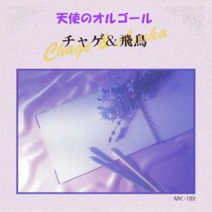 收聽Aroma Musicbox的Hitori Zaki歌詞歌曲