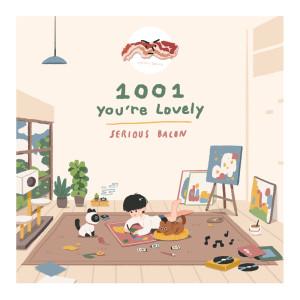 อัลบัม 1001 (You're Lovely) - Single ศิลปิน SERIOUS BACON