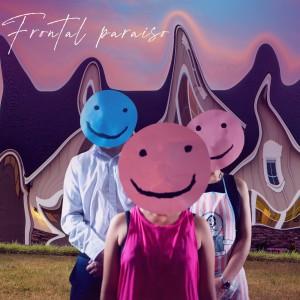 Album Frontal Paraíso from Ciudadanos