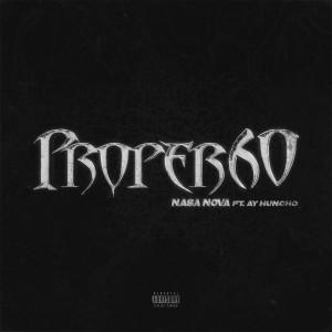 Album Proper60 (Explicit) from Ay Huncho