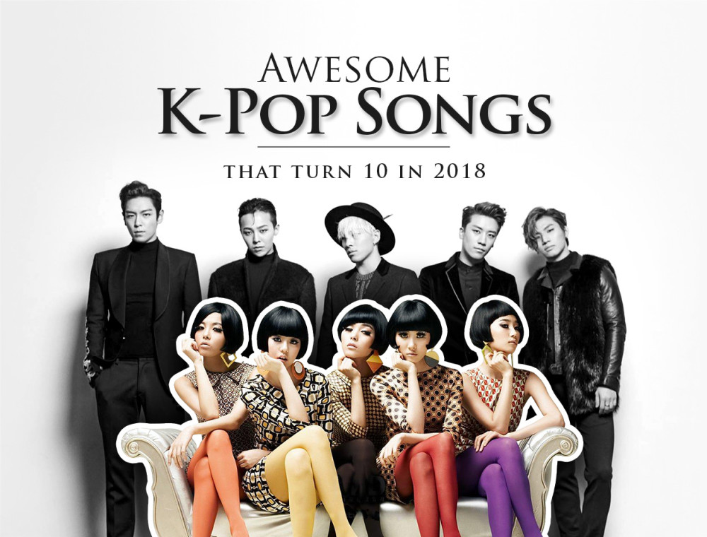Awesome K-Pop songs that turn 10 in 2018 - JOOX
