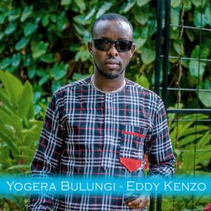 Album Yogera Bulungi from Eddy Kenzo