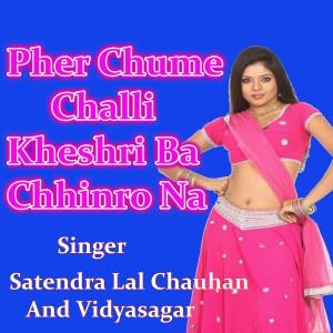 Album Pher Chume Challi Kheshri Ba Chhinro Na from Vidyasagar