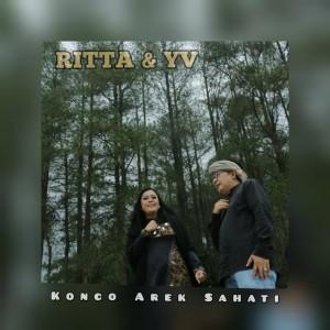 Konco Arek Sahati dari Rita Effendy