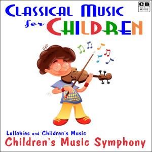 Children's Music Symphony的專輯Classical Music for Children: Lullabies and Children's Music
