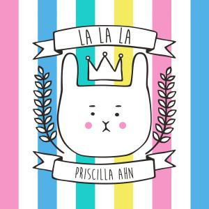 Priscilla Ahn的專輯La La La