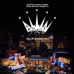 Album ALL IN (Korean Ver.) from Stray Kids