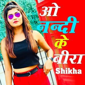 Album O Nanndi Ke Beera from Shikha