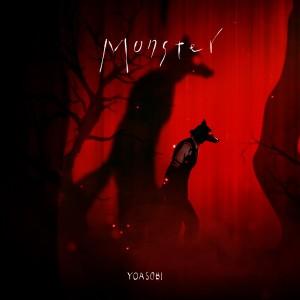 YOASOBI的專輯Monster