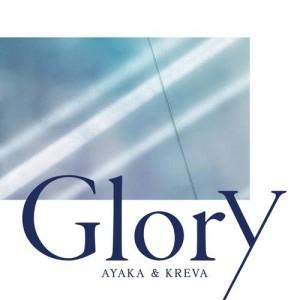 絢香的專輯Glory