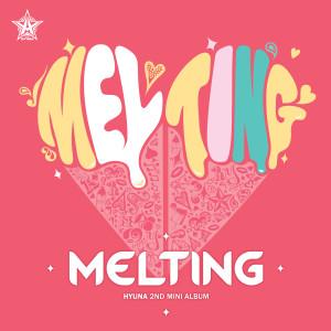 金泫雅的專輯Melting