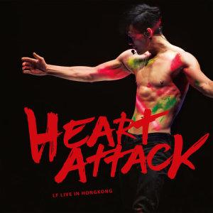 林峯的專輯Heart Attack LF Live in HK