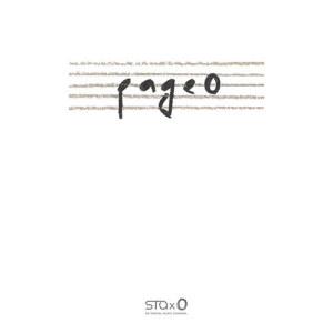 อัลบั้ม Station, Page 0
