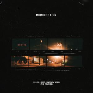 Matthew Koma的專輯Serious (Remixes)