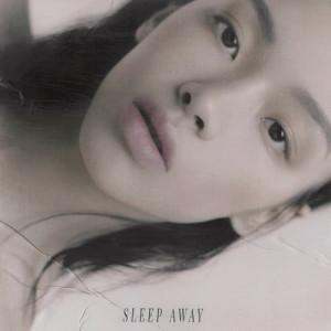 Album Sleep Away from Lexie Liu