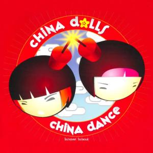อัลบัม China Dance ศิลปิน China Dolls