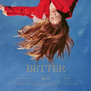 BoA的專輯BETTER - The 10th Album