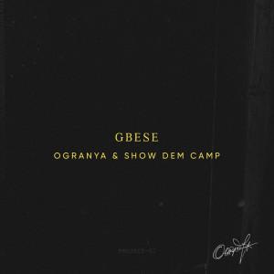 Album Gbese from Ogranya