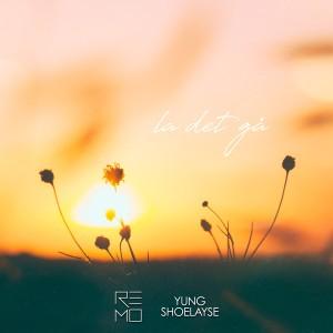 Album La det gå from Remo