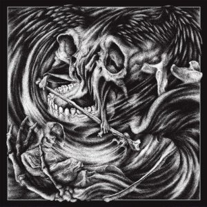Album Enthroning the Bonds of Abhorrence (Explicit) from Ill Omen