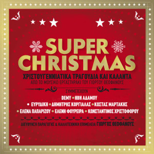 收聽Various Artists的All I Want For Christmas歌詞歌曲