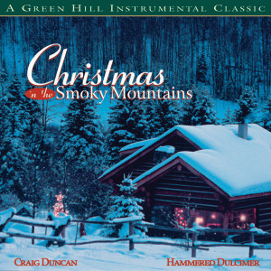 Christmas In The Smoky Mountains 1998 Craig Duncan