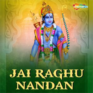Album Jai Raghu Nandan from Tochi Raina