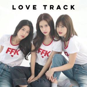 อัลบัม เพลงพาไป (Love Track) ศิลปิน Faye Fang Kaew