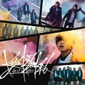 收聽欅坂46的Hunbunnokioku歌詞歌曲