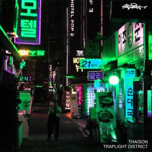 Album Traplight District from Beatnerdz