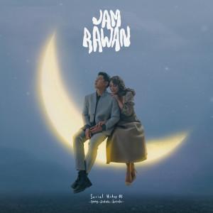 Album Jam Rawan from Marion Jola