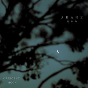 Album Crescent Moon from AKANE