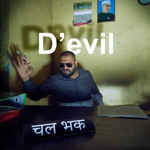 Album Chal Bhak from D'evil