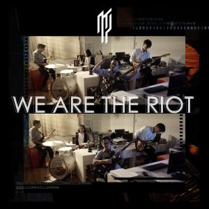 อัลบัม We Are The Riot ศิลปิน Abuse The Youth