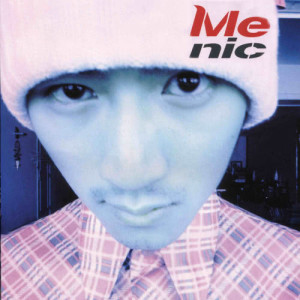 謝霆鋒的專輯Me