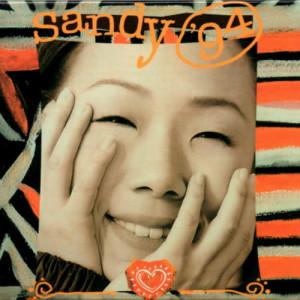 林憶蓮的專輯Sandy '94