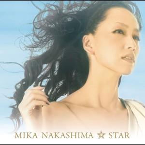 Star 2017 Nakashima Mika