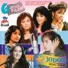 Heidy Diana Album Bintang Dan Jodoh Mp3 Download
