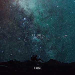 Cheetah的專輯Flight