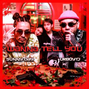 Album WANNA TELL YOU - SINGLE from SunnyDay