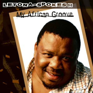 Listen to Afrika-Afrika song with lyrics from Spokes h